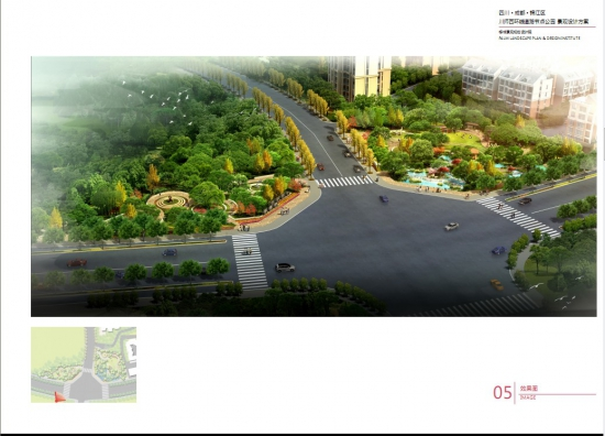 景观工程资料 景观设计方案 道路街道景观 川师西环线道路节点公园
