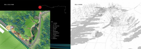 连岛环岛路景区段景观设计方案