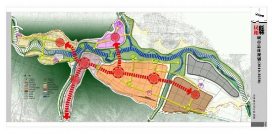 青海省西宁市民和县城市总体规划