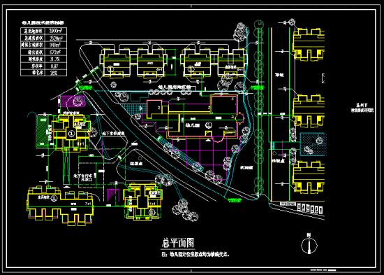 整套幼儿园设计图